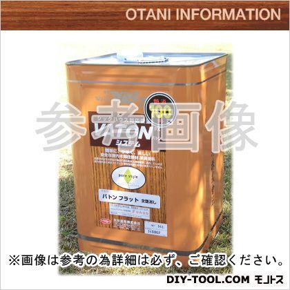 大谷塗料 VATONFXフラット/自然系木部用浸透型着色剤全艶消し 4L