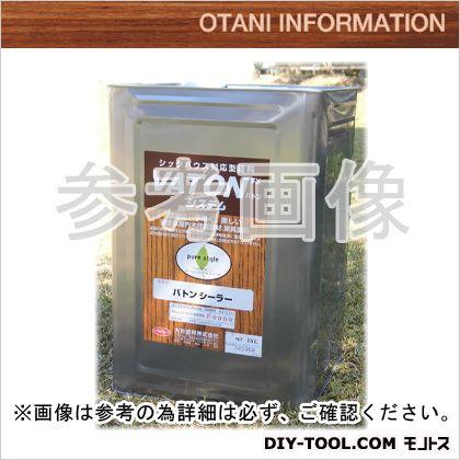 【送料無料】大谷塗料 VATONFX/自然系木部用浸透型着色剤シーラー 16L 0