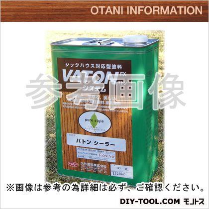 【送料無料】大谷塗料 VATONFX/自然系木部用浸透型着色剤シーラー 4L 0