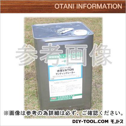 【送料無料】大谷塗料 水性VATON-FXサンディングシーラー/自然系水性木部用浸透型着色剤 16kg 0