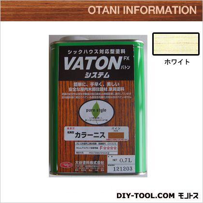 大谷塗料 VATONカラーニス ホワイト 0.7L