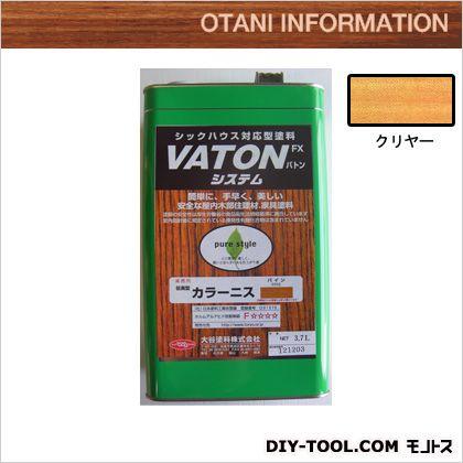 【送料無料】大谷塗料 VATONカラーニス クリヤー 3.7L