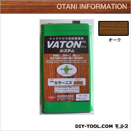 【送料無料】大谷塗料 VATONカラーニス オーク 3.7L