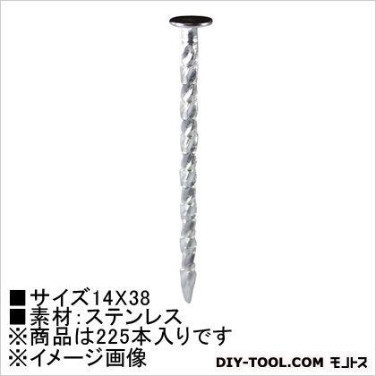 スクリュー釘(ステン) 平頭  14×38  HP-393 225 本