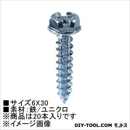 ユニクロ六角フランジタッピング  6×30 HP1206 20 本