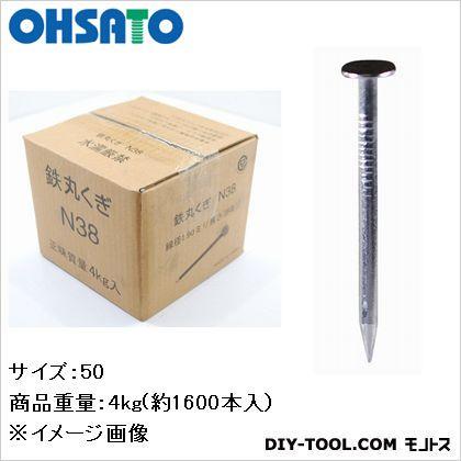 アマテイ 鉄丸くぎ 50mm 50-665 1600本(約)