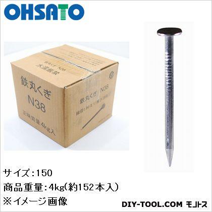 鉄丸くぎ  150mm 50-031 約 152 本