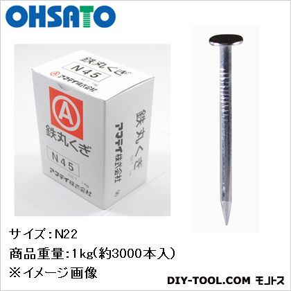 アマテイ 鉄丸くぎ 22mm 50-310 3000本