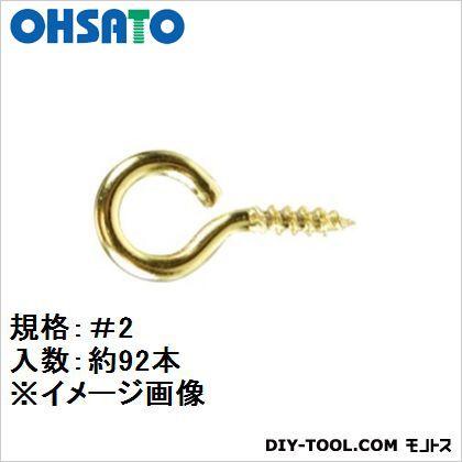 真鍮ヒートン  線径2.0d=10.5D=23L(mm) 559-203 92 本