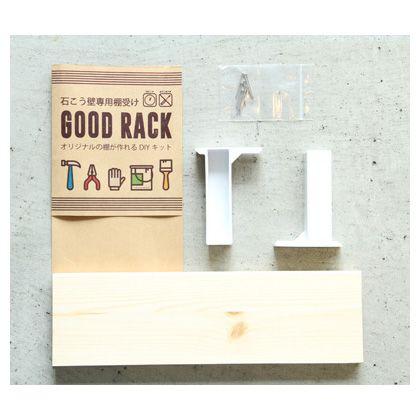 グッドラック 棚板セット 1×4材付き ホワイト  52-341