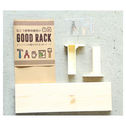 グッドラック 棚板セット 1×4材付き アイボリー  52-342