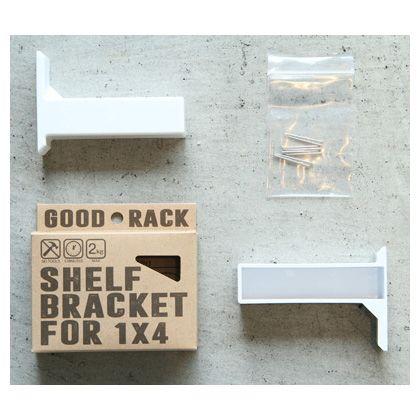 グッドラック1×4材用棚受け ホワイト  52-331