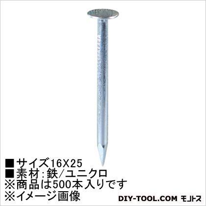 ユニクロ ボード釘  16mm×25mm HP-386 500 本