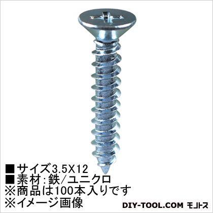ユニクロ タッピングビス 皿頭  3.5×12  HP-544 100 本