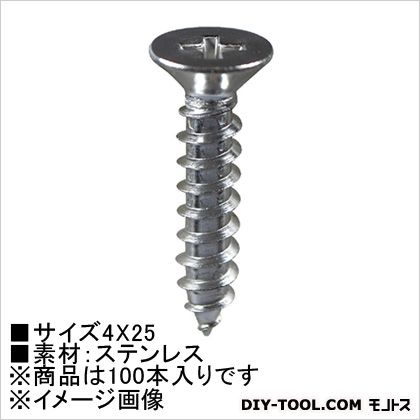 タッピングビス(ステン) 皿頭  4×25  HP-644 100 本