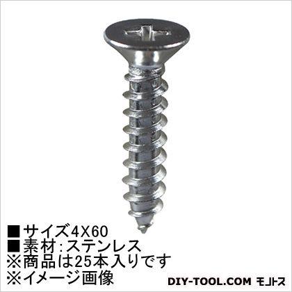 タッピングビス(ステン) 皿頭  4×60  HP-649 25 本