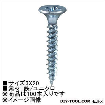 軽天ビス ホワイト 3×20 HP-921 100 本