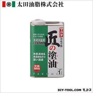【送料無料】太田油脂 匠の塗油/からだにやさしい木部用自然塗料 クリアー 1L 0