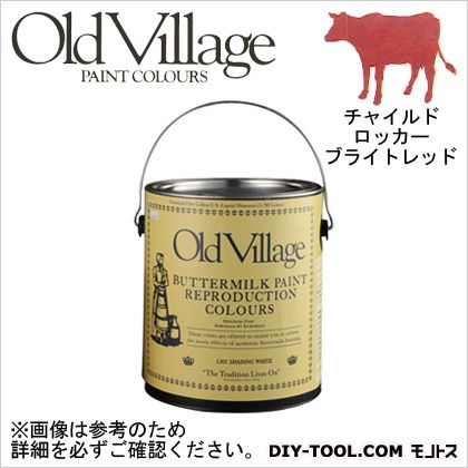 【送料無料】Old Village Paint バターミルクペイント チャイルド ロッカー ブライト レッド 3785ml BM-0202G 自然塗料 クラフト  水性塗料