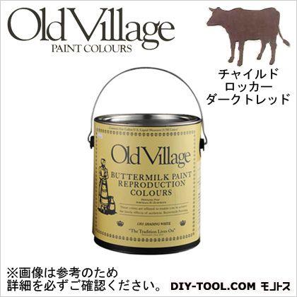 【送料無料】Old Village Paint バターミルクペイント チャイルド ロッカー ダーク レッド 3785ml BM-0203G 自然塗料 クラフト  水性塗料