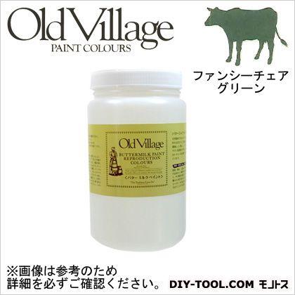 バターミルクペイント ファンシー チェア グリーン 946ml BM-0305Q