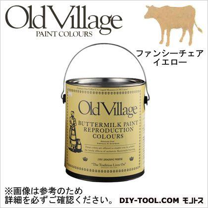 【送料無料】Old Village Paint バターミルクペイント ファンシー チェア イエロー 3785ml BM-0306G 自然塗料 クラフト  水性塗料