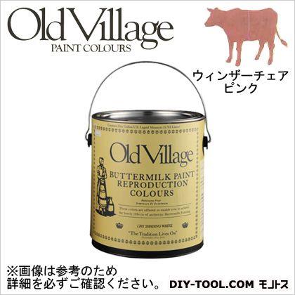 【送料無料】Old Village Paint バターミルクペイント ウィンザー チェア ピンク 3785ml BM-0408G 自然塗料 クラフト  水性塗料
