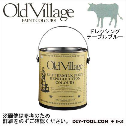 【送料無料】Old Village Paint バターミルクペイント ドレッシング テーブル ブルー 3785ml BM-0509G 自然塗料 クラフト  水性塗料