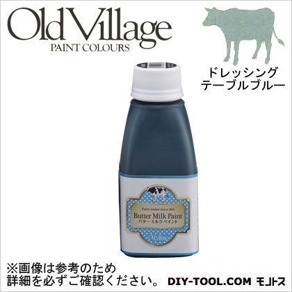 バターミルクペイント ドレッシング テーブル ブルー 150ml BM-0509M