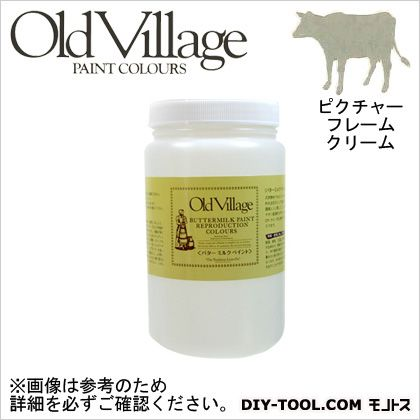 バターミルクペイント ピクチャー フレーム クリーム 946ml BM-0713Q