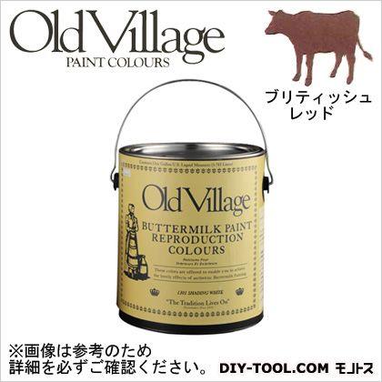 【送料無料】Old Village Paint バターミルクペイント ブリティッシュ レッド 3785ml BM-1305G 自然塗料 クラフト  水性塗料
