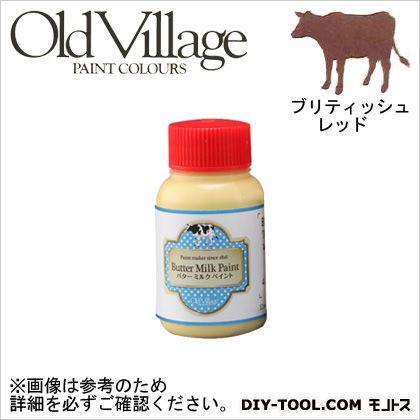 バターミルクペイント ブリティッシュ レッド 12ml BM-1305S