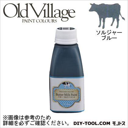 バターミルクペイント ソルジャー ブルー 150ml BM-1308M