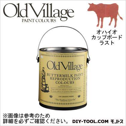 【送料無料】Old Village Paint バターミルクペイント オハイオ カップボード ラスト 3785ml BM-1428G 自然塗料 クラフト  水性塗料
