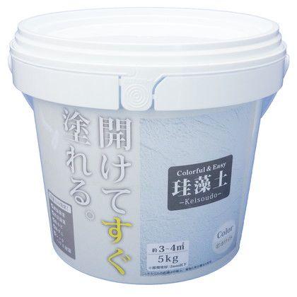 ケイソウくんカラフルEasy ホワイト 5kg