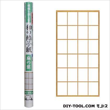 和の障子紙(目安:丈長障子2枚分) 麻の葉 94cm×4.0m WS-003  本