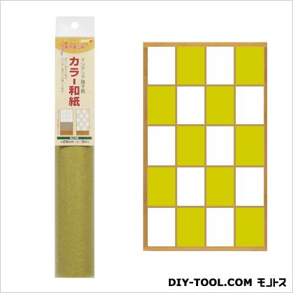 インテリア障子紙カラー和紙 やなぎ 28cm×3.0m 15-05