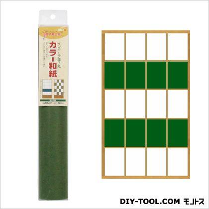 インテリア障子紙カラー和紙 深緑 28cm×3.0m O-2