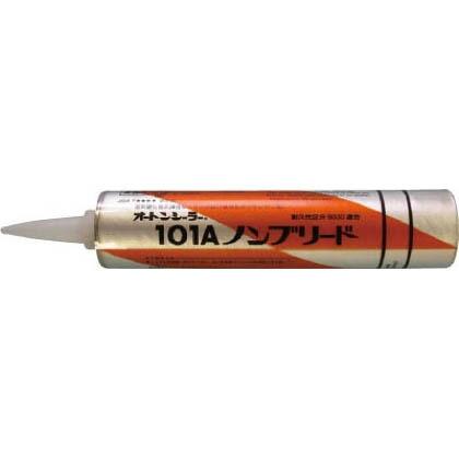 オートンシーラー101Aノンブリードグレー   303156