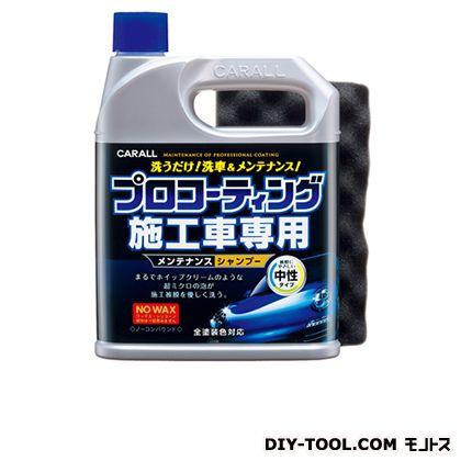陰イオン界面活性剤   2058