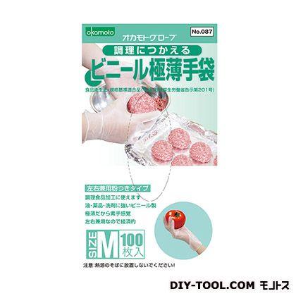 食品対応ビニール極薄手袋  Mサイズ 204517 100 枚