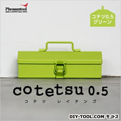博物館 美術館 おしゃれ 雑貨 cotetsu