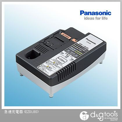 Panasonic急速充電器   EZ0L80