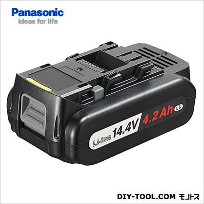 Panasonic14.4V4.2Ahリチウムイオン電池パック   EZ9L45