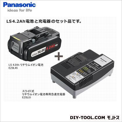 14.4V電池パック充電器セット   EZ9L45ST