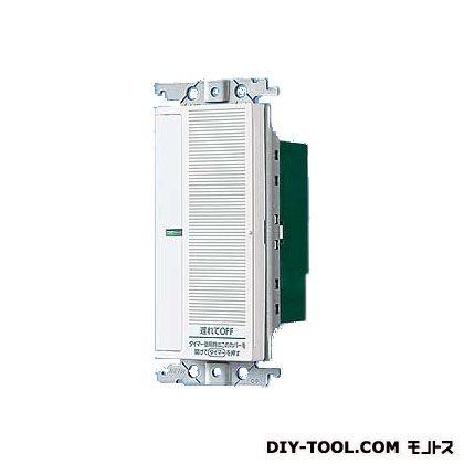 コスモシリーズ21あけたらタイマ(親器)   WTC5333W