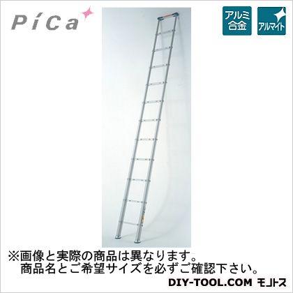 【送料無料】ピカ 伸縮はしごスーパーラダー   SL-500J  伸縮式ハシゴはしご