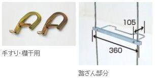 避難用ワイヤーロープはしごER型6.2m