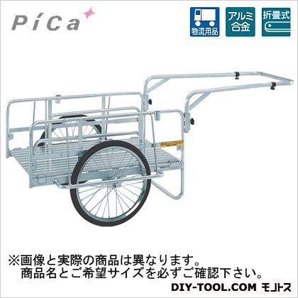 【送料無料】ピカ 折りたたみ式リヤカーハンディキャンパー NS8-A2