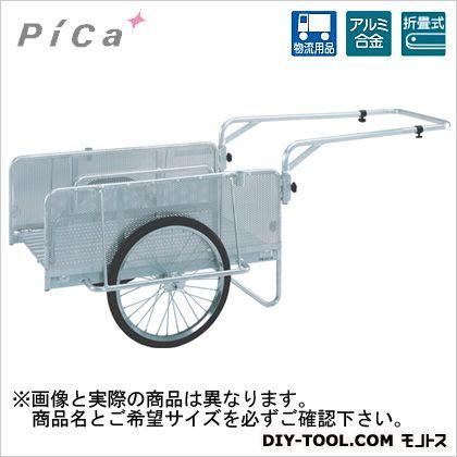 【送料無料】ピカ 折りたたみ式リヤカーハンディキャンパー NS8-A2P